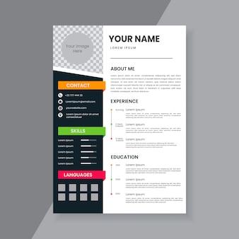 クリエイティブな履歴書と履歴書テンプレートのデザイン