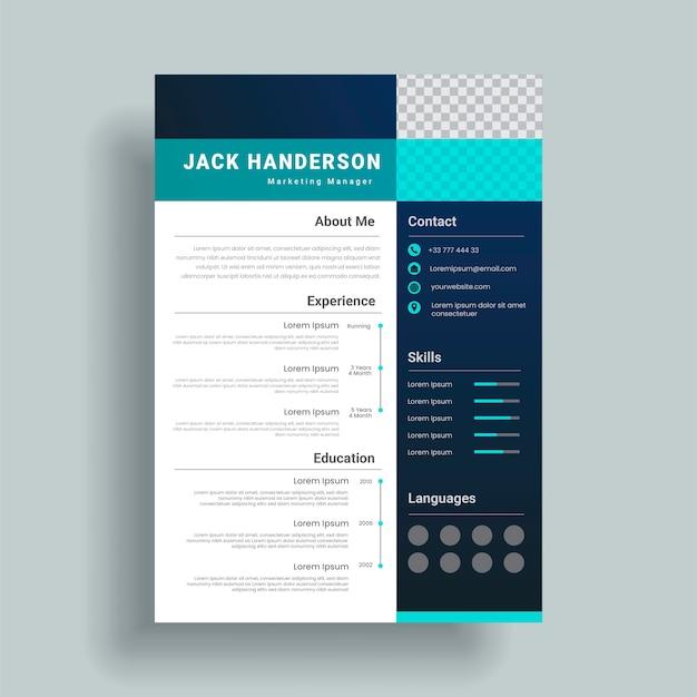 プロの履歴書のデザインテンプレート