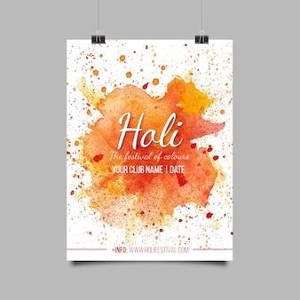 Красочные чернила холи фестиваль плаката