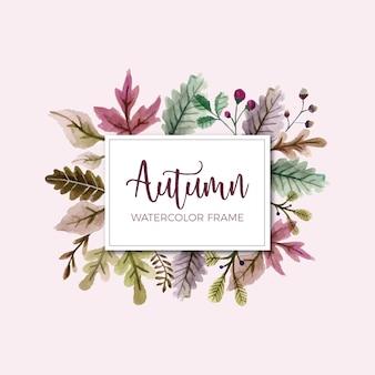 水彩の秋の葉のフレーム