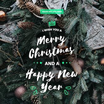 メリークリスマスと幸せな新年の写真とレタリング