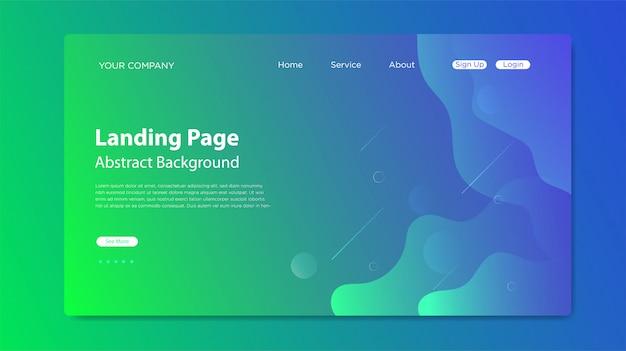 Целевая страница сайта с композицией жидких фигур