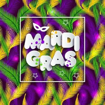 Иллюстрация карнавала марди гра на многоцветных перьях