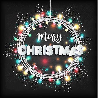 黒背景にクリスマスライト