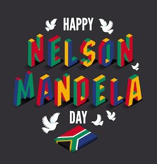 幸せな国際ネルソンマンデラの日。