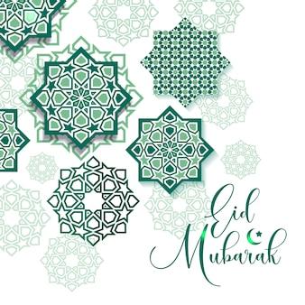 イスラムの幾何学的な装飾の祭りのグラフィック。