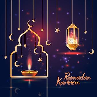 Рамадан карим
