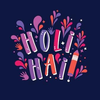 Счастливый холи векторный знак с красочными элементами.