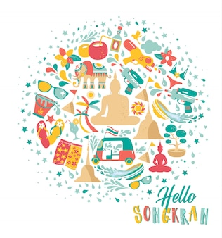 ソンクラン祭り