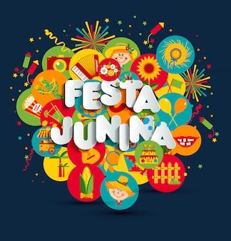 ラテンアメリカのフェスタジュニーナ村祭り。