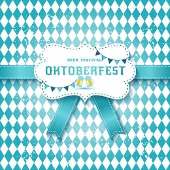 オクトーバーフェストのための青のネクタイと背景
