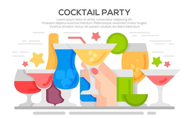 カクテルパーティーの招待状のコンセプトテンプレート