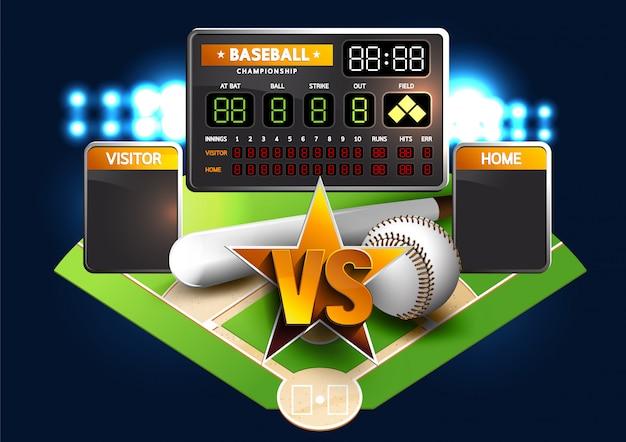 野球ダイヤモンドと野球のスコアボード