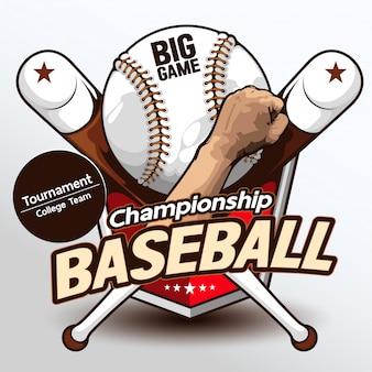 野球のロゴ
