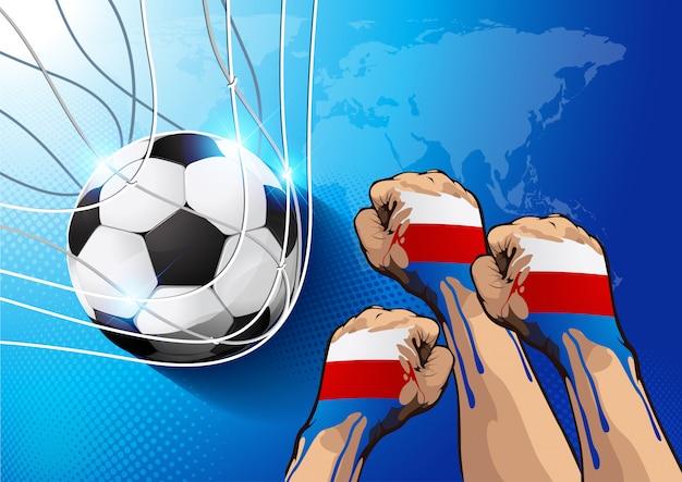 サッカーロシア
