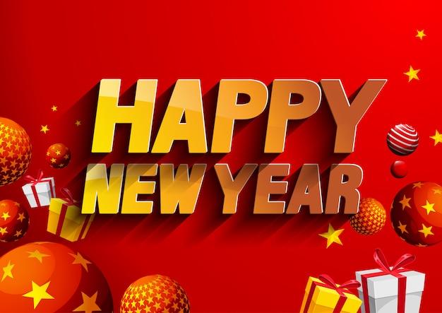 新年あけましておめでとうございます赤背景