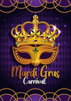Марди гра, плакат с карнавальной вечеринкой