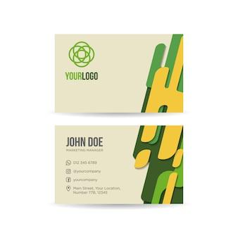グリーンモダン抽象名カード