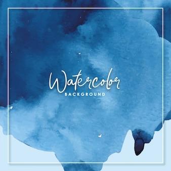 水彩の青いブラシの抽象的な背景