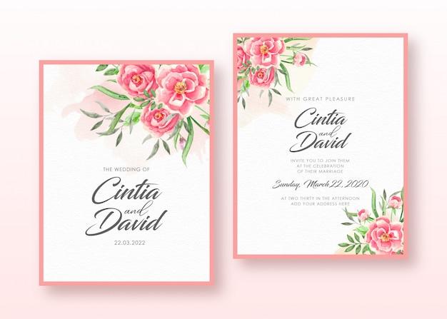 Акварельные цветы свадебные приглашения шаблон