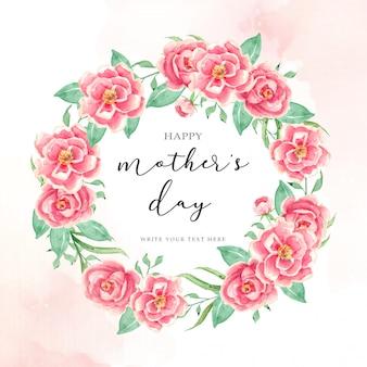 赤い花の水彩画の背景と母の日