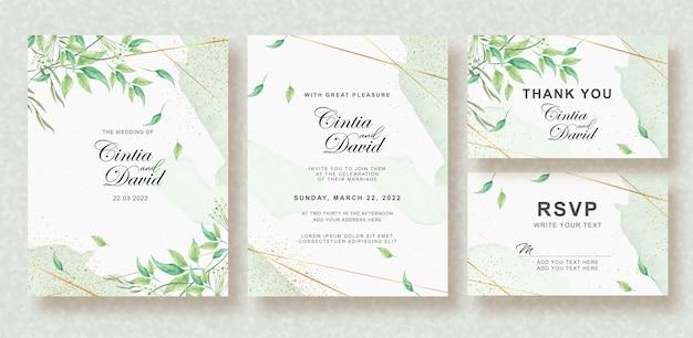 美しい緑のスプラッシュと葉の結婚式の招待状セット