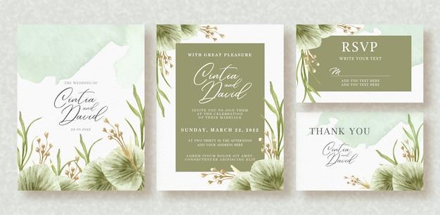 美しい花の水彩画と美しいウェディングカード