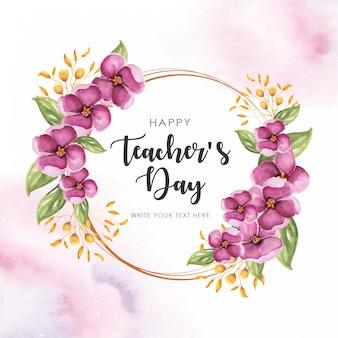 幸せな教師のフレーム