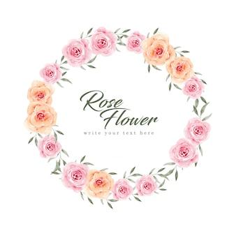 Рамка роза розовая персиковая