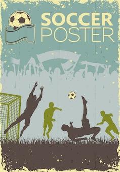 Футбольный плакат