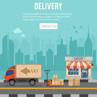 ショッピングと配送のコンセプト