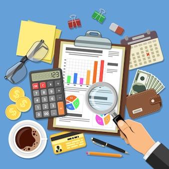 監査、税プロセス、会計概念