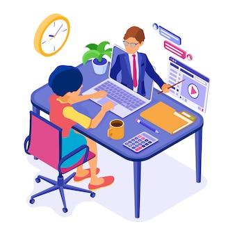 Онлайн дистанционное обучение из дома