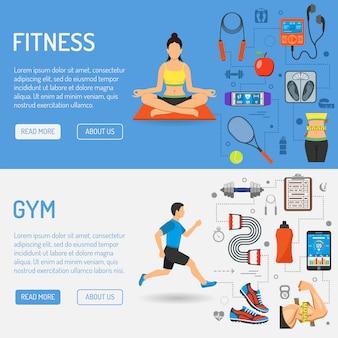 Фитнес и тренажерный зал баннеры