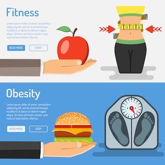 健康的なライフスタイルと肥満