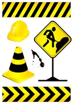 建設中の要素を収集する