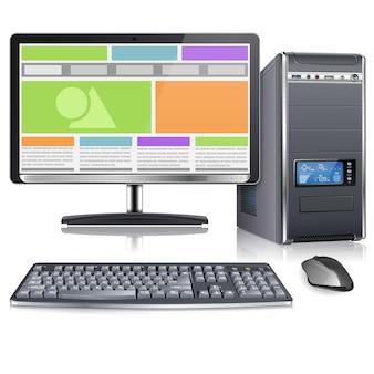 コンピューター