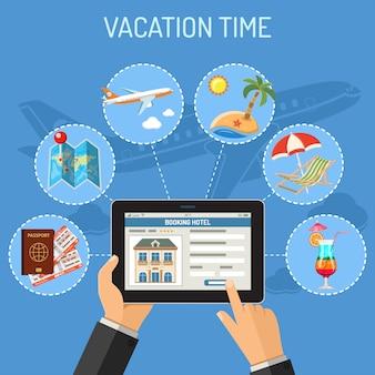 休暇と観光の概念