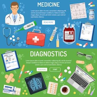 医療バナーとインフォグラフィック
