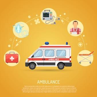 医療緊急救急車のコンセプト