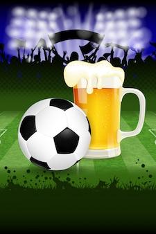 サッカーボールとビール