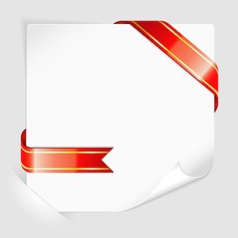 Лист белой бумаги в карманах