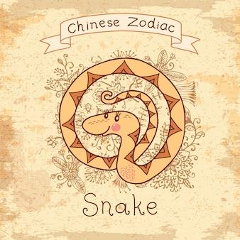 中国の黄道帯-ヘビ