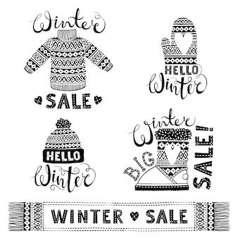 Комплект рисунков вязаной шерстяной одежды и обуви