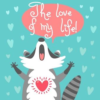 かわいいアライグマは彼の愛を告白します。