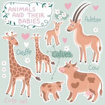 Набор для малышей и мамочек