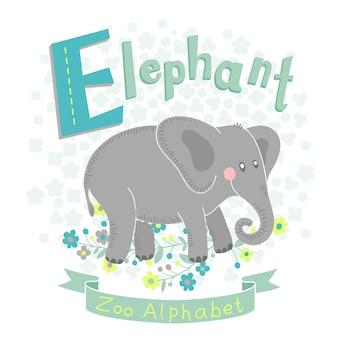 Иллюстрация милый слон в мультяшном стиле. письмо е.