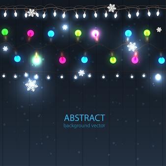 抽象的なライトの背景。白熱電球のデザイン