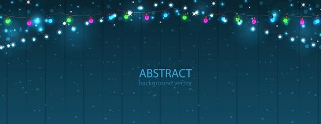 抽象的なライトの背景。白熱電球のデザイン。ベクトル
