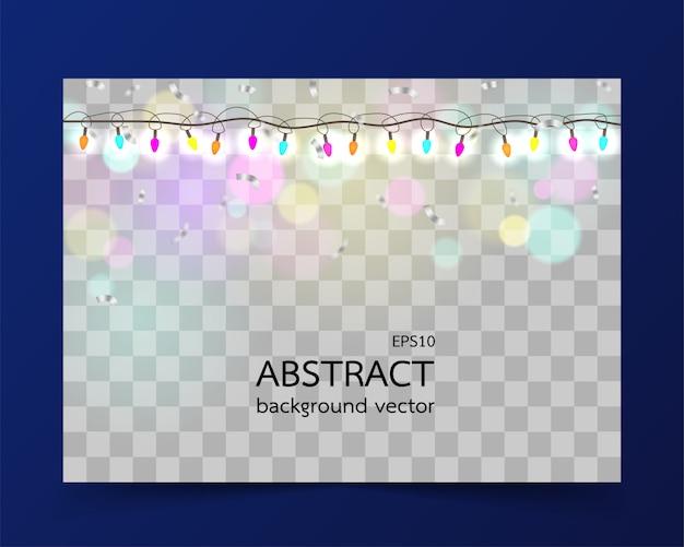 グリーティングカードの背景に抽象的なクリスマスライト